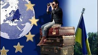 Безвіз в дії: Житомиряни на валізах? ОПИТУВАННЯ