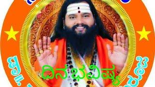 Maharshivaani Dr. Anand Guruji Today Astrology  2020   Dr. Anand Gurujii Maharshivaani Amazon prime