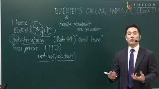 Ezekiel's Calling and Mission (1)