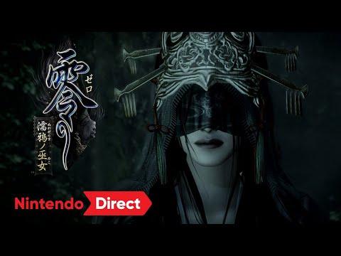 《零 濡鴉之巫女》宣佈登陸PS5/PS4/Xbox Series/Xbox One/Switch/Steam平台!