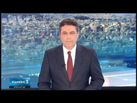 Απίστευτο περιστατικό μπούλινγκ σε βάρος μαθήτριας Δημοτικού   24/01/2020   ΕΡΤ
