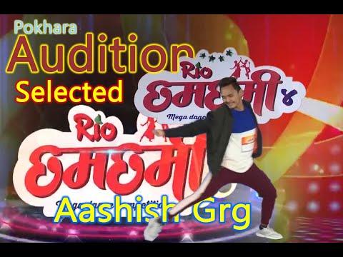 Rio Chhamchhami Season4 - Aashish Gurung - POKHARA AUDITION Tmi mero Crush Crush #chhamchhamiseason4