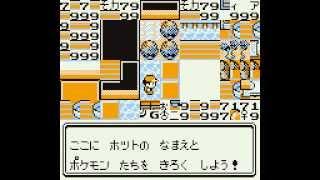 PokéMon Green (JPN) - TAS - 00:04:47.000