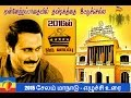 PMK CM Candidate Dr. Anbumani Ramadoss FULL S.ch In Salem Political Conference 2015