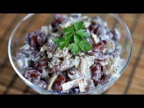Салат с фасолью(3 рецепта). Очень вкусно и быстро! ВЛОГ
