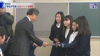1月23日 びわ湖放送ニュース
