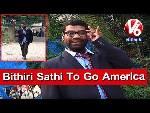 Bithiri Sathi To Go America | Telugu Is The Fastest Growing Language In US