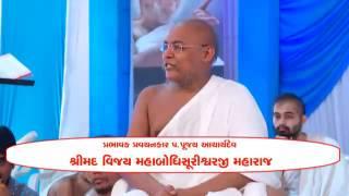 Shasan & Samuday -Jain Daily Pravachan