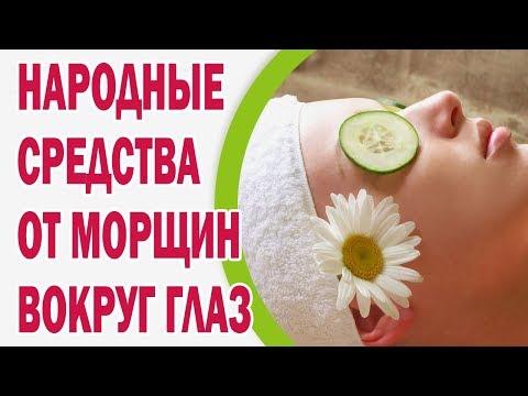 Маски для кожи лица и кожи вокруг глаз