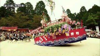 熊野町PR映像