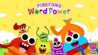 [App Trailer] Pinkfong Word Power
