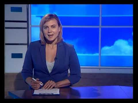 Время Новостей. Выпуск 1 июля 2019 года