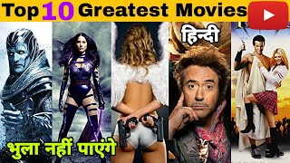 Top 10 great Hollywood movies in Hindi Dubbed | available on YouTube | Oye Filmy