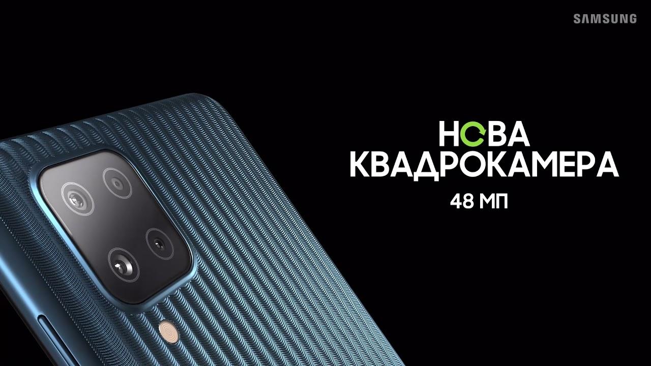 Samsung Galaxy M12 2021 M127F 4/64GB Green (SM-M127FZGVSEK) video preview