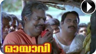 Malayalam Movie - Mayavi - Salim Kumar Comedy - Scene  15 Out Of 23 [HD]