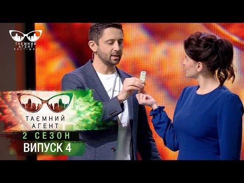Тайный агент. Пост-шоу - Детокс - 2 сезон. Выпуск 4 от 12.03.2018