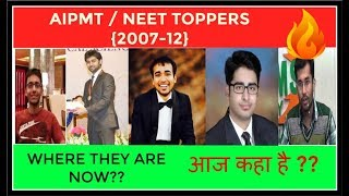 PAST YEARS AIPMT/NEET TOPPERSWHERE THEY ARE NOW???'  पिछले कुछ NEET TOPPERS आज कहा है ???