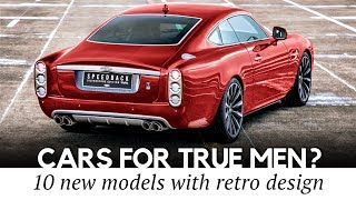 10 New Cars and Remastered Originals for True Admirers of Classic Design