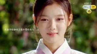 [Vietsub FMV] Fox Rain - Lee Sun Hee (Mây Họa Ánh Trăng - Moonlight Drawn By Clouds)