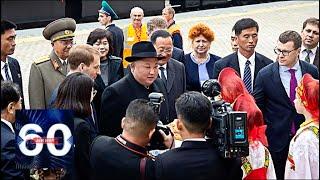 Хлебом и солью:  Ким Чен Ына встретили в России. 60 минут от 24.04.19