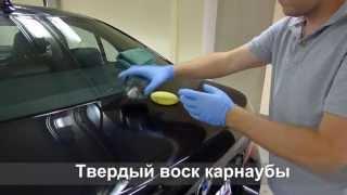 Твердый воск Auto Magic E-Z 15 от компании ВАСП-ТРЕЙД - видео