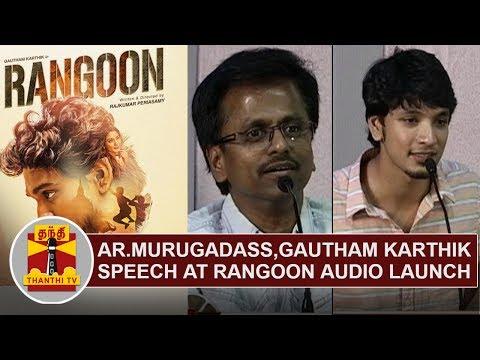 AR Murugadoss, Gautham Karthik & Rajkumar speech in Rangoon Audio Launch Function