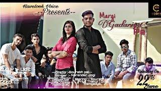 Ek Chori Gajab Kamal||मरगी गडरिया पे||Full Song||New Gadariya Song 2019||Sourabh Gadariya