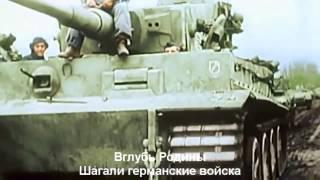 Sabaton   Panzerkampf (русские субтитры)