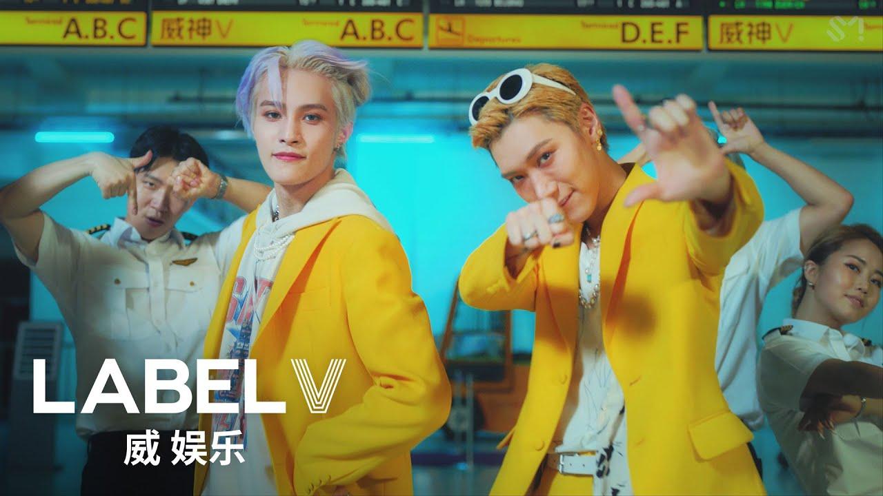 WayV (Ten&YangYang) — Low Low