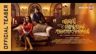 Ente Mezhuthiri Athazhangal - Official Teaser