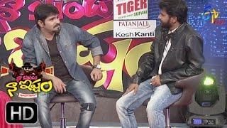 Naa Show Naa Ishtam | Naa Aata Naa Ishtam |  8th March 2017 | ETV Plus