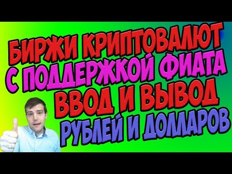 Брокеры с сертификация в российском црофр