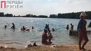Прощай лето: кадры на память с пляжей. Ивацевичи, Береза