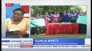Vyama vya Kenya vinahiza umoja kwa kila Mkenya | Jukwaa la KTN