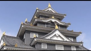 岡山倉敷観光旅行