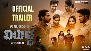 Viruddha Trailer