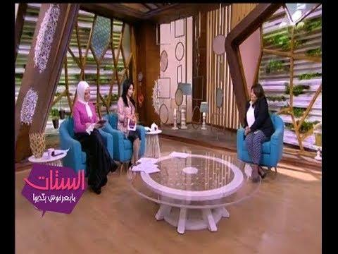 """شاهد حلقة عيد الأم 2019 من برنامج """"الستات مايعرفوش يكدبوا"""""""