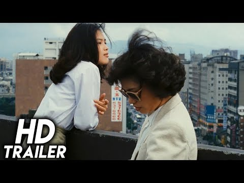 Taipei Story (1985) REMASTERED TRAILER [HD 1080p]