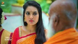Thendral Vandhu Ennai Thodum Trailer