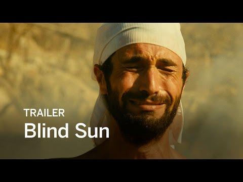 BLIND SUN Trailer | Festival 2016