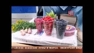 Опасные ягоды