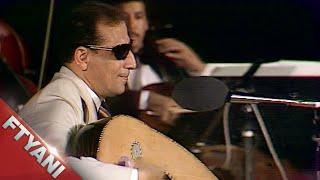 تحميل اغاني الأرض بتتكلم عربي - سيد مكاوي MP3