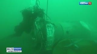 На месте крушения Ту-154 нашли немецкий самолет