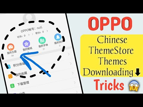 Oppo Change Fonts Easily Without Chinese Theme Store
