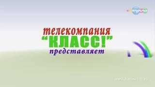 С Добрым утром, Малыши! 45' выпуск 1 сезон