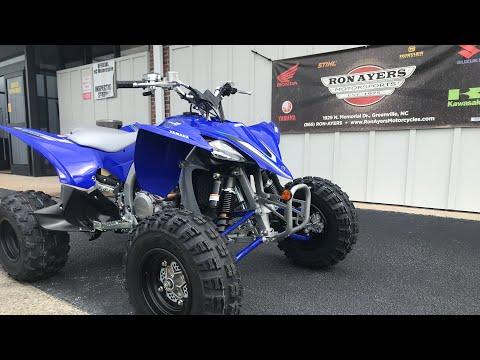 2020 Yamaha YFZ450R in Greenville, North Carolina - Video 1