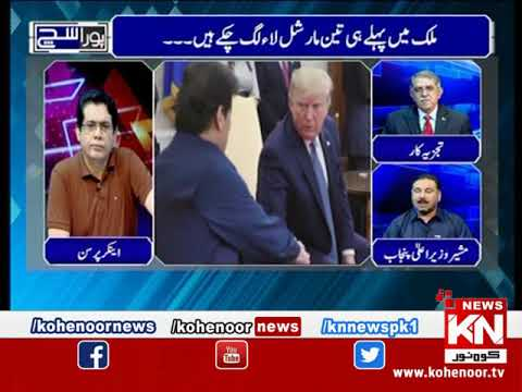 Pora Sach 23 July 2019 | Kohenoor News Pakistan