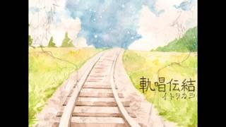ItouKashitarou-PiecesEnglishsub