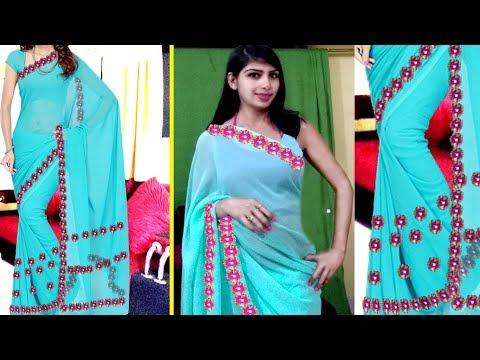 बेकार पड़ी पुरानी साड़ी के लैस से बनाये New Designer साड़ी   How make Heavy Saree From Old Saree