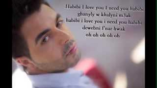 Kenza Farah Habibi I Love You